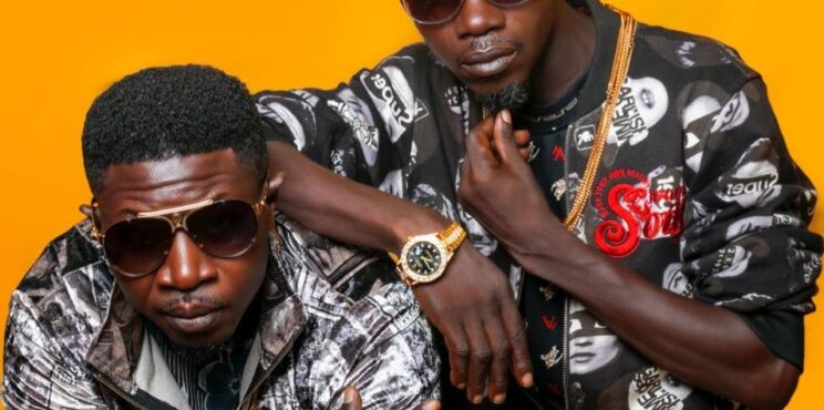 Include veteran musicians in your line up – Akatakyie